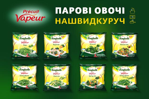 Революційно свіжі заморожені овочі лінійки Vapeur